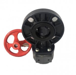 factory hot sale UPVC butterfly valve wafer worm gear oprated