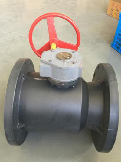 flanged ball valve DN200